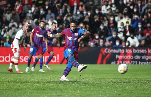 Hasil Rayo Vallecano vs Barcelona di Liga Spanyol 2021-2022: Depay Gagal Penalti, <i>Blaugrana) Telan Kekalahan